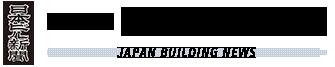 株式会社日本ビル新聞社 JAPAN BUILDING NEWS